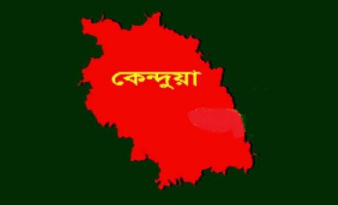 কেন্দুয়ায় বিষ্ণুপুর ওয়ার্ড আওয়ামীলীগের পূর্ণাঙ্গ কমিটি গঠন