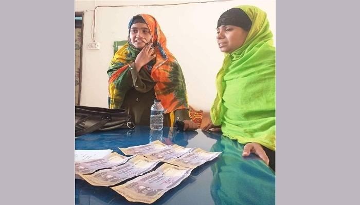 মুন্সীগঞ্জের সিরাজদিখানে জাল নোট সহ দুই নারী আটক